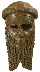 Bronze Head of Akkadian