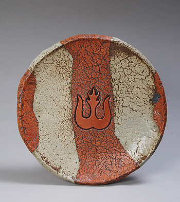 Indian ceramic art